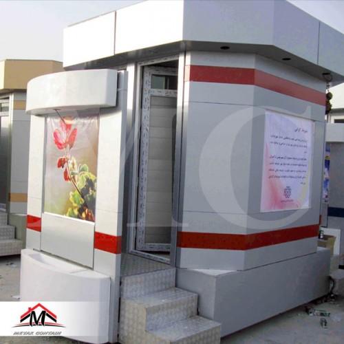کانکس سرویس بهداشتی T5070OC کامپوزیت